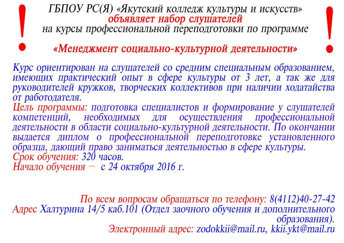 Москва диплом официальный сайт каталог  диплом официальный сайт каталог и шаблоны будущего документа Тесное сотрудничество с заказчиком Так вы получаете уверенность в том